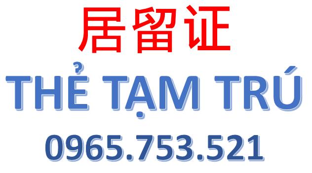 Dịch vụ làm thẻ tạm trú cho người Trung Quốc